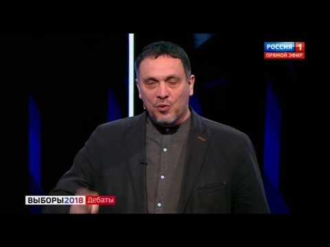 Шевченко М. Л. на дебатах 13.03.2018 на России-1 - DomaVideo.Ru