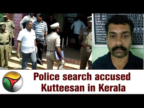 Video Jayalalithaa Kodanadu murder issue: Police search accused Kutteesan in Kerala download in MP3, 3GP, MP4, WEBM, AVI, FLV January 2017