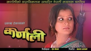 Video KARNALI कर्णाली | New Nepali Full Movie 2018 | Ft.  Dev Nepal, Jayashree wagle, Ramesh Adhikari MP3, 3GP, MP4, WEBM, AVI, FLV April 2018
