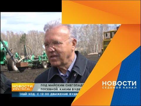 Врио проверил успеют ли фермеры завершить посевную холодной весной - DomaVideo.Ru