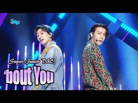[Comeback Stage]SUPER JUNIOR-D&E - Bout you , 슈퍼주니어-D&E - 머리부터 발끝까지 Show Music core 20180818 (видео)