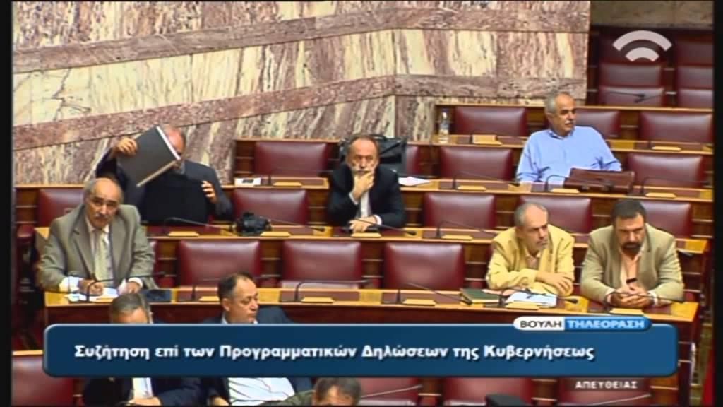 Προγραμματικές Δηλώσεις: Ομιλία Α.Τριανταφυλλίδη (ΣΥΡΙΖΑ) (06/10/2015)