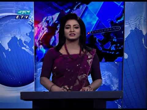 11 PM News || রাত ১১ টার সংবাদ || 28 November 2020 || ETV News