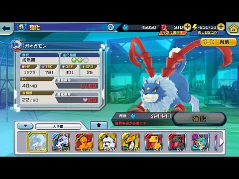 Digimon ReArise Digivolve Guide - Reroll Guide - & Negative Energy Fix Guide - Digivolution Tutorial