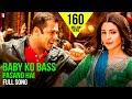 Baby Ko Bass Pasand Hai - Full Song | Sultan | Salman Khan | Anushka Sharma | Vishal | Badshah video download
