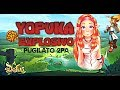 [DOFUS] YOPUKA 246 NUEVO FARMER !! TEST