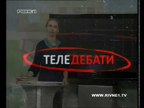 """""""Теледебати"""": Євтушенко, Стасюк, Мальований, Брегін"""