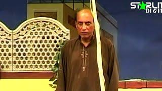 Oct 25, 2016 ... Ishq Paicha Trailer New Pakistani Stage Drama Full Comedy Funny Play ... Ishq nPaicha New Pakistani Punjabi Stage Drama Part 4 4 - Duration: ... Yeh Baat Aur nHai New Pakistani Stage Drama Trailer Full Comedy Funny...