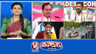 CM KCR-TRS Plenary Meeting   Revanth Reddy-Flexi Issue   Huzurabad Campaign  