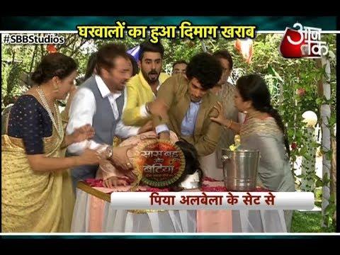 Piya Albela: CAKE FACIAL At Pooja & Naren's Annive