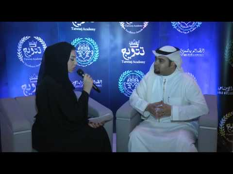 تتويج – المنطقة العربية للمسؤولية الاجتماعية