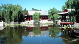 The Garden of Harmonious Interests at the Summer Palace 颐和园, BeiJing