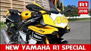 5. New Yamaha R1 Special | Details 2018 Yamaha R1 Launch | 2018 Yamaha YZF-R1M