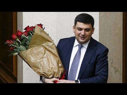 Ουκρανία: Πόλεμο στην διαφθορά κήρυξε ο νέος πρωθυπουργός