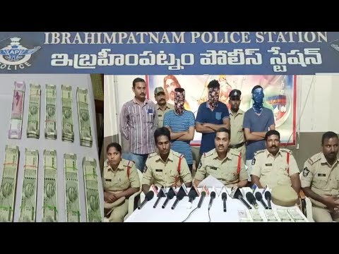 ATM Centers Cheating Interstate Criminals Arrested 3persons In Ibrahimpatnam, Krishna Dist,Vizagvision...