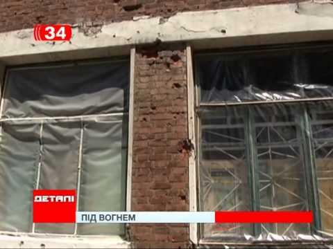 В Дзержинске и Горловке под обстрелами погибли люди