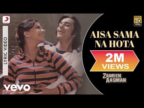 Aisa Sama Na Hota Lyric Video - Zameen Aasman Sanjay Dutt Lata Mangeshkar R.D. Burman