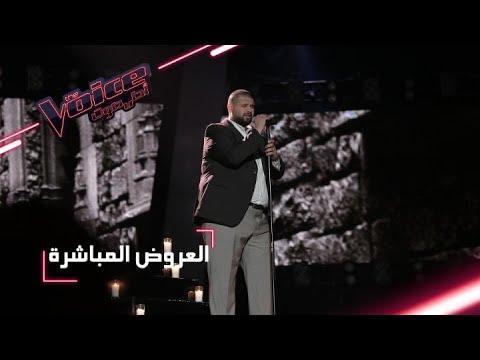 """جبار"" آخر عروض خالد حلمي في  The Voice"