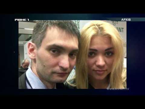 <a href='/Info/?id=81677' >Пішов за сином: батько вбитого Сергія Літвінова викинувся з вікна [ВІДЕО]</a>