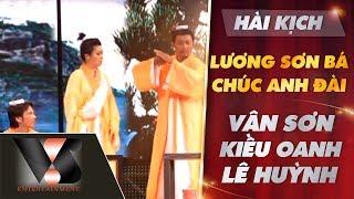 Hài Kịch: Lương Sơn Bá, Chúc Anh Đài - Nhiều Nghệ Sỹ-   Show Huyền Thoại 3 [Official]