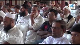 آج کے مسائل کا حل اسلام ہی کیوں؟ حصہ اول