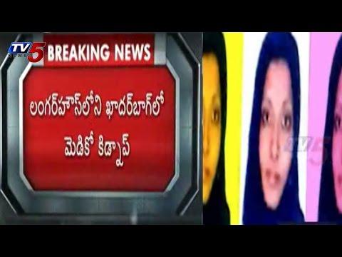 Medico Kidnapped at Langer House,Hyderabad : TV5 News