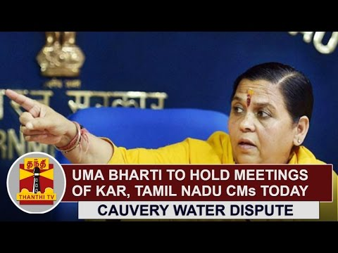 Cauvery-Dispute--Uma-Bharti-to-hold-meeting-of-Karnataka-Tamil-Nadu-CMs-Today-Thanthi-TV