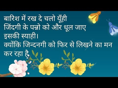 Good quotes - Sunday Special Good morning Wishes /positive quotes /good thoughts/ suvichar hindi me  सुविचार 5