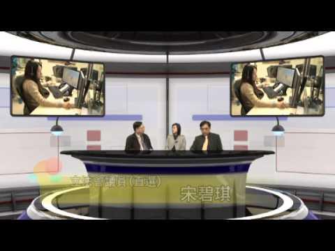 第八集 宏益電召的士續約風波 20140207