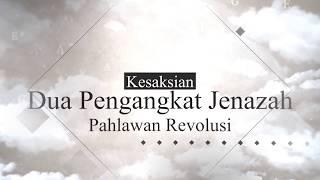 Video Saksi Hidup G30S PKI - Kisah Pengangkatan Jenazah dari Lubang Buaya MP3, 3GP, MP4, WEBM, AVI, FLV November 2018
