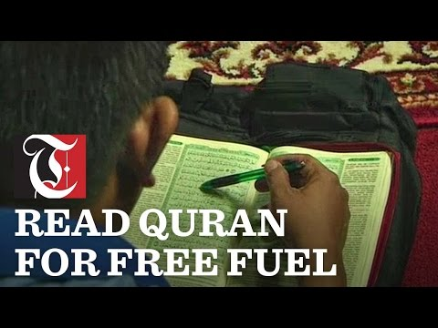 Want free fuel? Read the Holy Quran.
