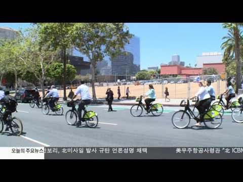 LA '자전거 공유' 프로그램 확대 4.06.17 KBS America News