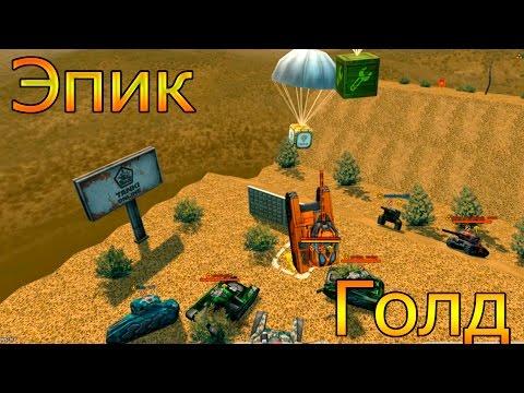 Thumbnail for video p1-Z0gk_Yfk