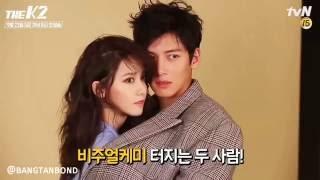 Video YoonWook Moments: Yoona & Ji Chang Wook Moments 1 MP3, 3GP, MP4, WEBM, AVI, FLV Februari 2018