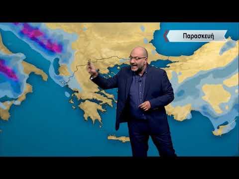 ΔΕΛΤΙΟ ΚΑΙΡΟΥ με τον Σάκη Αρναούτογλου   23/09/2020   ΕΡΤ