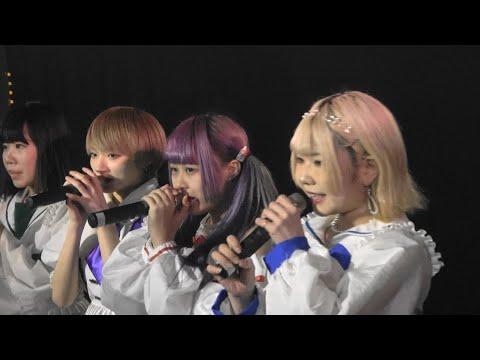 , title : '幻色シアター(ex.減色シアター) 2019/12/01 ギュウ農キリング @大塚Hearts Next'
