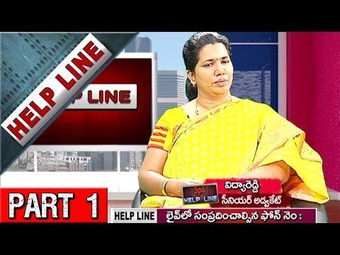 Discussion on Legal Advice in Stress Management || Helpline || Part 1 || Vanitha TV 07 February 2016 07 44 PM