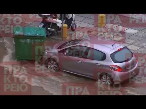 Σοβαρά προβλήματα στο κέντρο της Θεσσαλονίκης λόγω της ισχυρής καταιγίδας