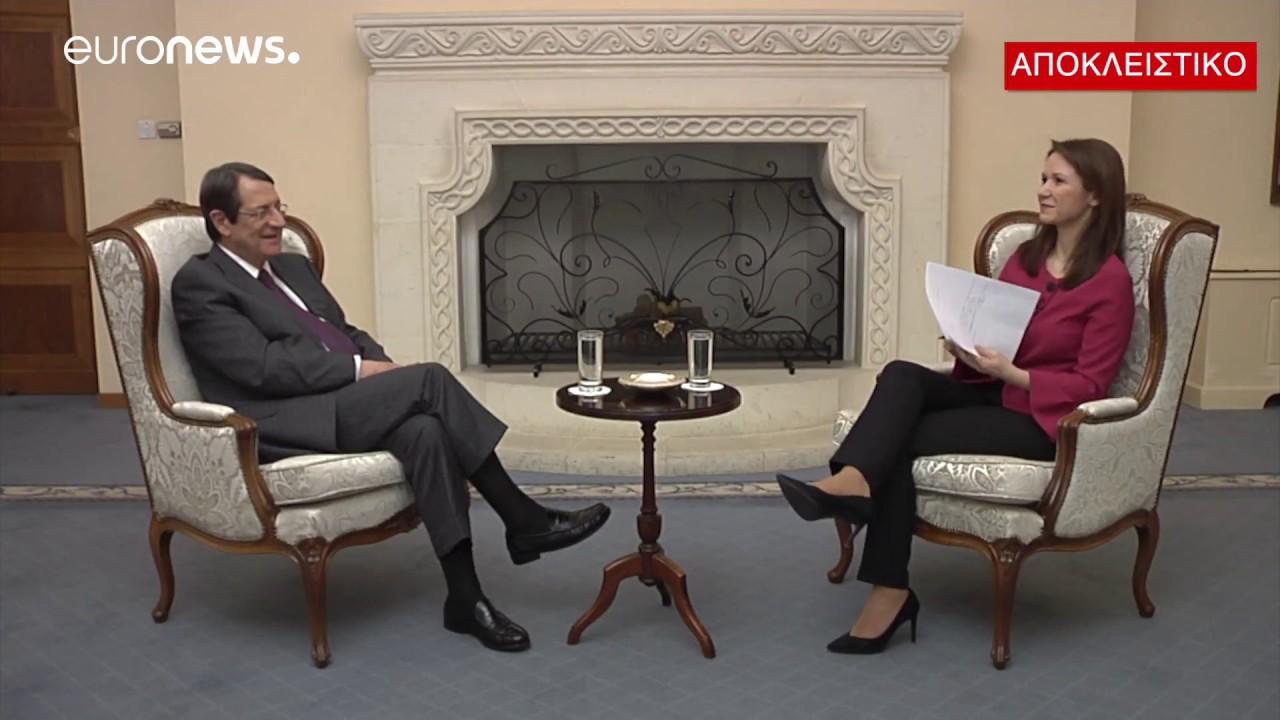 Ολόκληρη η συνέντευξη του Νίκου Αναστασιάδη στο euronews
