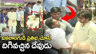 Video పవన్ గోప్పతనం | Janasena Chief Pawan Kalyan Real Heart | Pawan Kalyan Real Behavior MP3, 3GP, MP4, WEBM, AVI, FLV Desember 2018