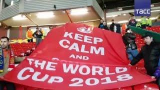 Английские фанаты развенчивают миф, что европейцы боятся ехать на ЧМ-2018 в Россию