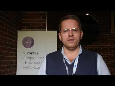 Дмитрий Чавачин, «Форт телеком» о Саммите по ТБ в Калининграде
