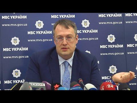 Заяви про нібито «інсценування спроби замаху на Геращенка» - результат роботи російської пропаганди