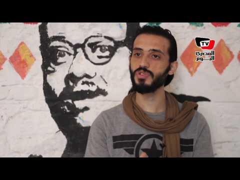 البيروقراطية توقف أحلام «البحار» في تمثيل مصر في مؤتمر «الشباب المبدعين»