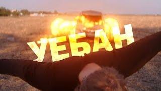 КАК сделать ХИТ если ты БЕЗДАРНЫЙ УЕБ*Н [by Lida] (Николай Соболев diss)/ фильм / трек / клип /