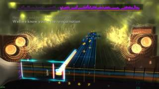 Hell in a Bucket by Grateful Dead on Rocksmith 2014 Edition Tuning: E standard Artist: Grateful Dead Song: Hell in a Bucket...