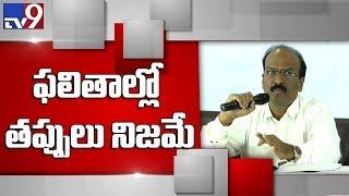 Education Secretary Janardhan Reddy speaks to media over Inter results issue