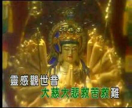 Buddha Song
