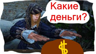 Black Desert Имперская Кулинария, Алхимия, Рыбалка и тп.