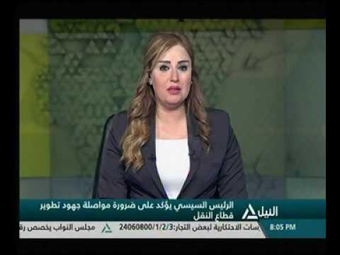 مداخلة هاتفيه للدكتور هشام عرفات وزير النقل حول تطوير قطاع النقل